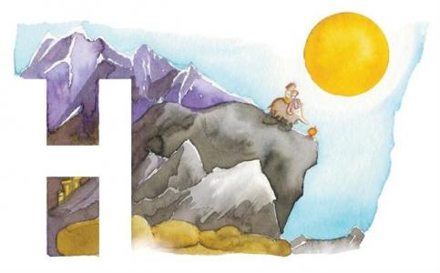 <h5>ilustracja do &quot;Książki o Hani&quot; Wandy Ottenbreit</h5>