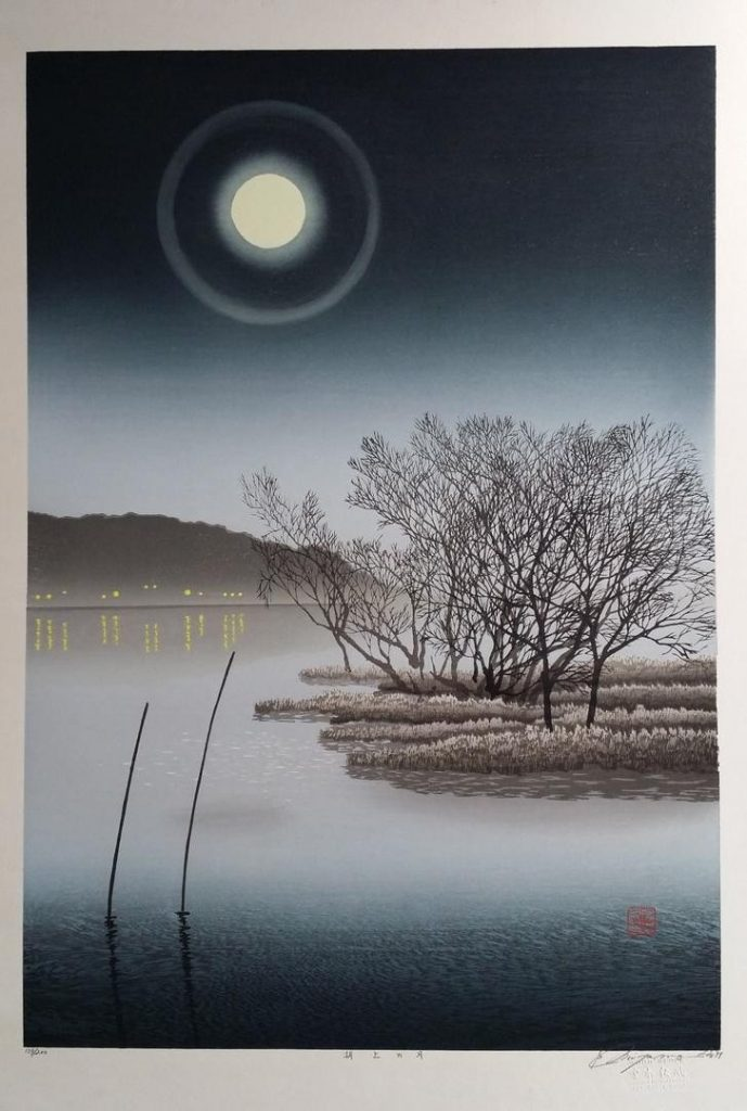 shufu-miyamoto-moon-lake-woodblock_